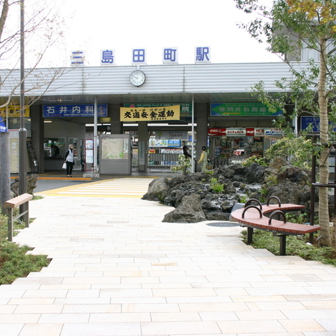 Izuhakone Railway Mishima-Tamachi Station