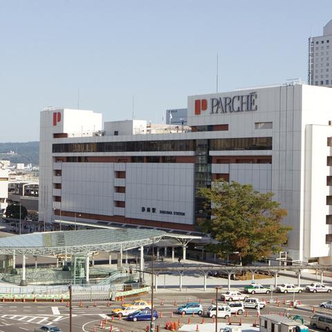 静岡駅ビル パルシェのサムネイル