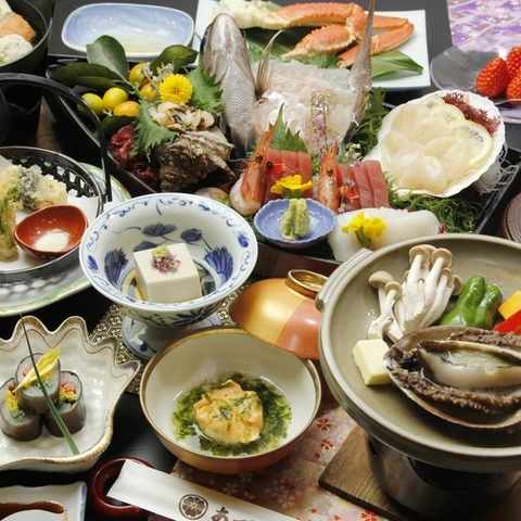 Hot-spring ryokan azumaya of Izu Nagaoka Onsen original dishes