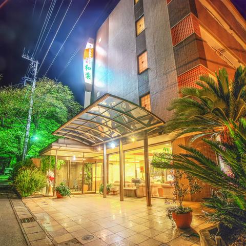 Valle del Sole dell'albergo Izu Yasushi Nagaoka il conforto
