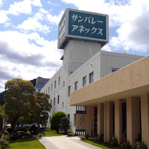 Hotel Sun Valley Izu Nagaoka Annex