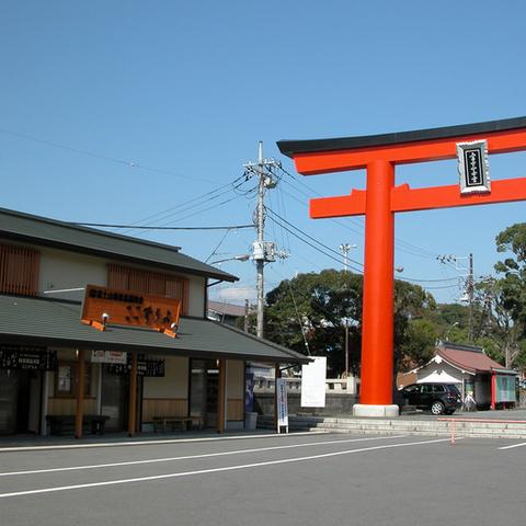 ここずらよ (協同組合・富士山特産品振興会)のサムネイル