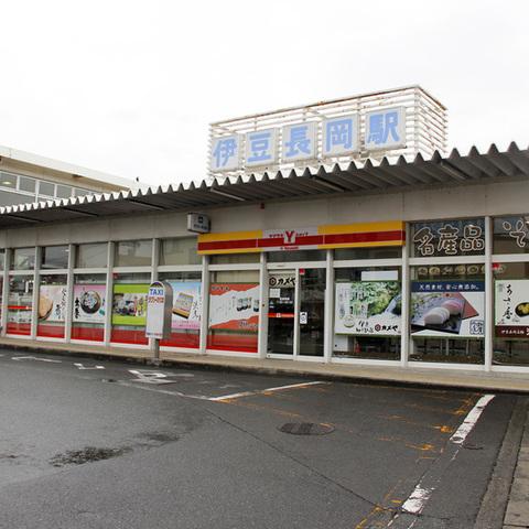 Yショップ伊豆長岡駅店のサムネイル