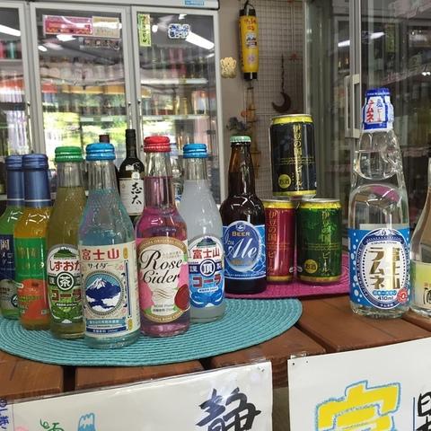 福田屋商店のサムネイル