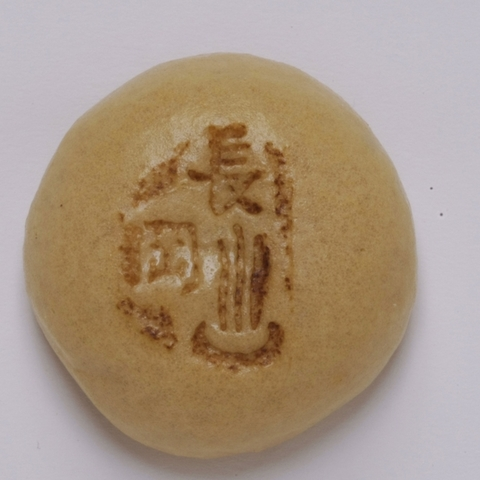 (有)柳月のサムネイル