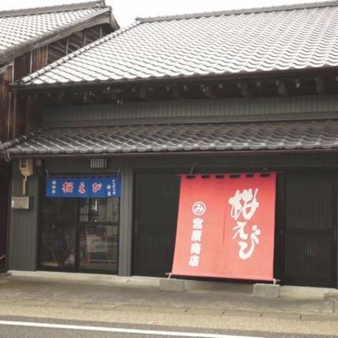 Miyahara store