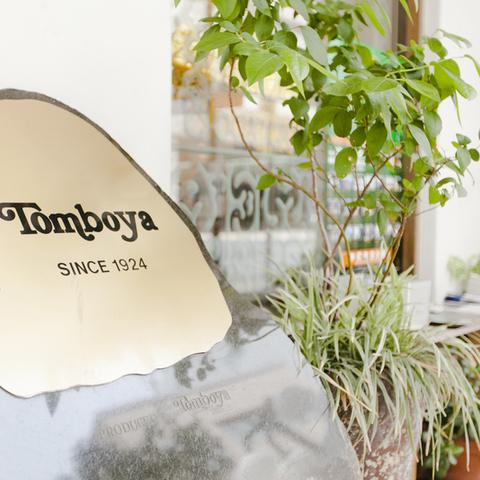 トンボヤ本店のサムネイル