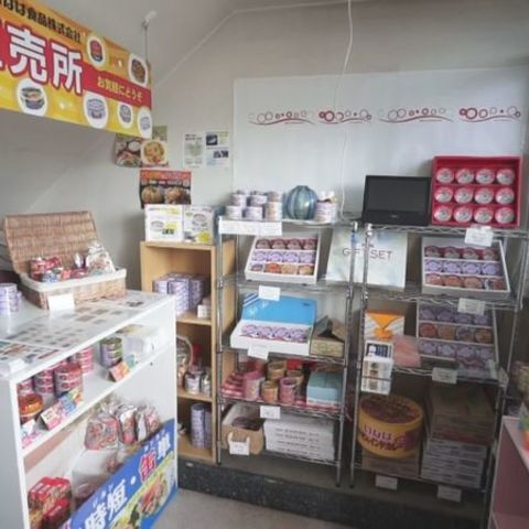 Inaba Foods Co., Ltd. direct sale place