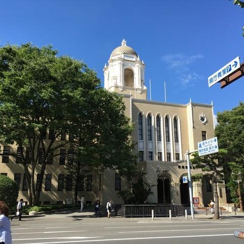 静岡市役所のサムネイル