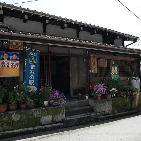 botaketeifujioku (bogakuteifujiya)