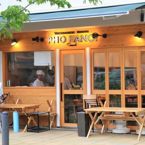 PHOHANOI second 浜松板屋町店(フォーハノイセカンド)のサムネイル