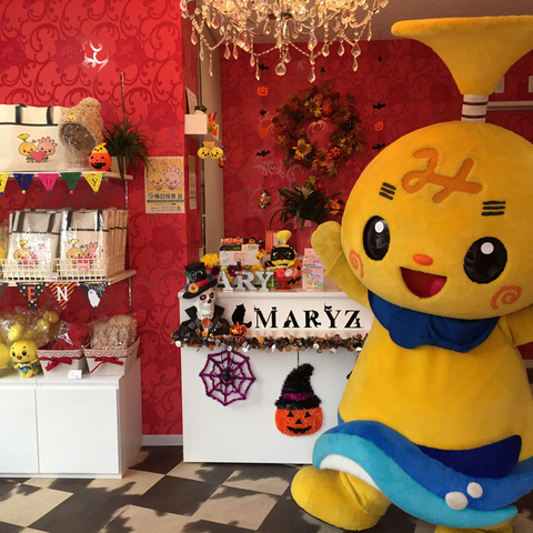 mishimarukun SHOP Mary'z