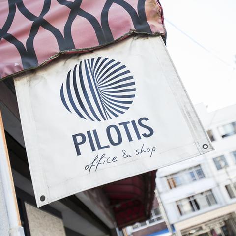 PILOTISのサムネイル