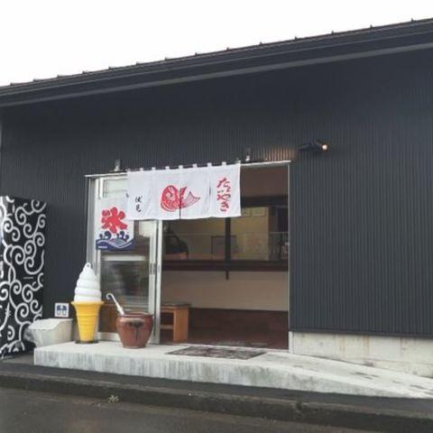 Cửa hàng Fushimi taiyaki