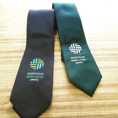 Shimada reform