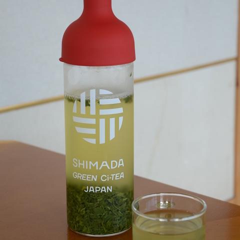 Town planning Shimada