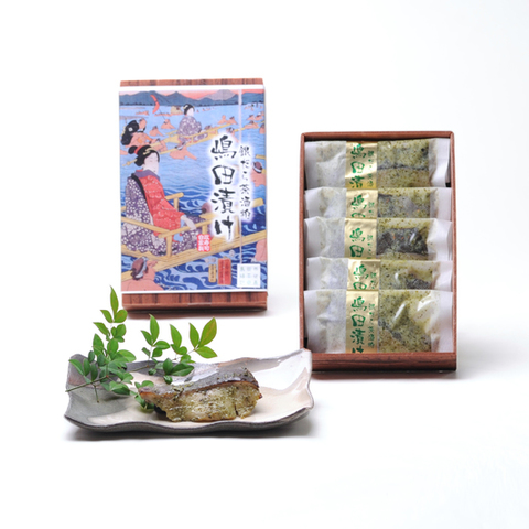 政寿司のサムネイル