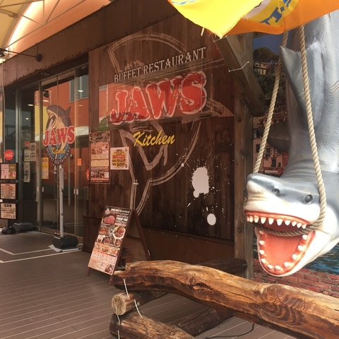 Buffet restaurant jaws kitchen