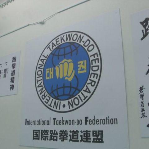 IFT テコンドー静岡道場のサムネイル