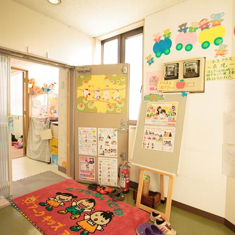 アークキッズアカデミー静岡教室のサムネイル
