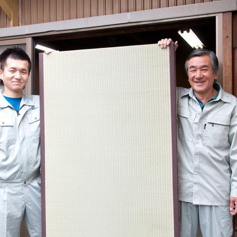 Yuasa tatami mat shop