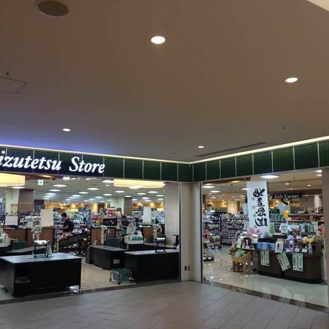 しずてつストア 新静岡セノバ店のサムネイル