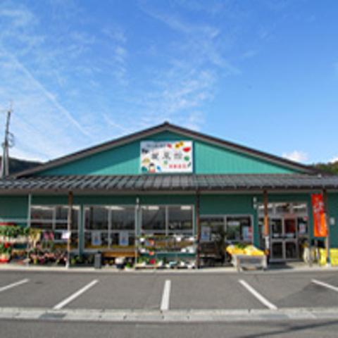 Aisaikan (Farmer's Market)