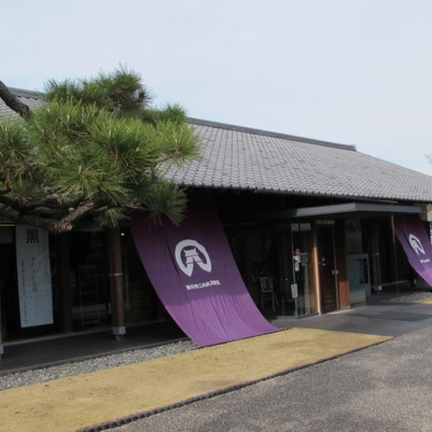 The Kakegawa-city outworks of a castle Museum