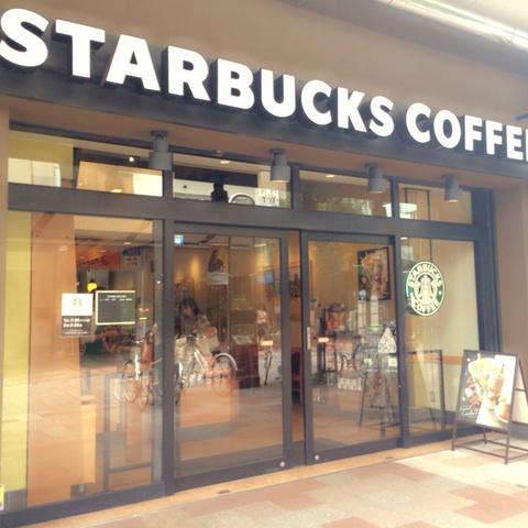 スターバックスコーヒー 静岡呉服町通り店のサムネイル