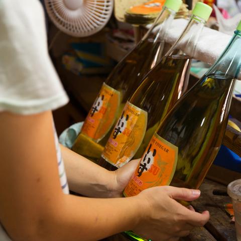 Iida que se prepara de loja de vinagre
