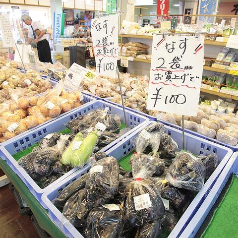 Road Station Kakegawa