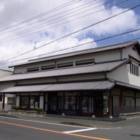 Trung tâm thông tin du lịch phía Nam Kakegawa