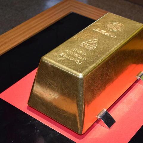 Toi Gold Mine