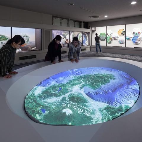 Izu bán đảo Geopark bảo tàng Georia
