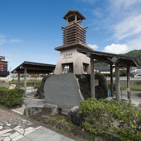 """Bồn tắm onsen dohi """"suối nước nóng vàng"""""""