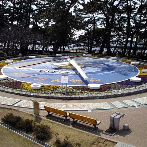 Matsubara Park, Izu thành phố