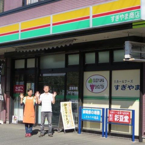 杉山商店のサムネイル