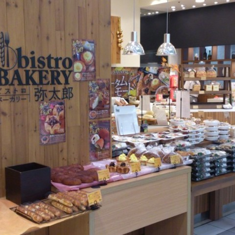 bistro BAKERY 弥太郎のサムネイル