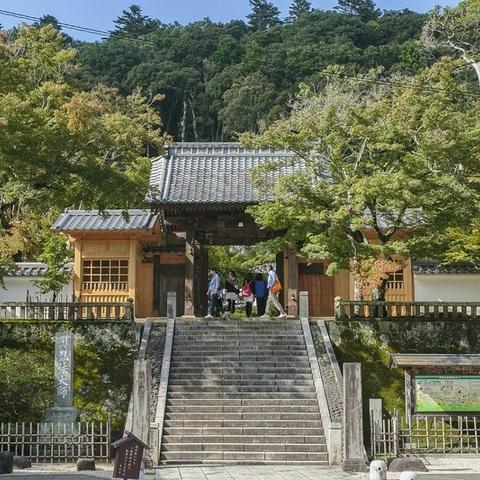 福地山 修禅寺のサムネイル