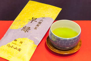 We register Sono Koyama green tea of medium quality already