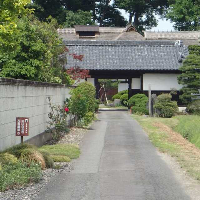 江戸時代中期の茅葺き屋根