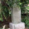 瀬戸神社の力石の重さは?