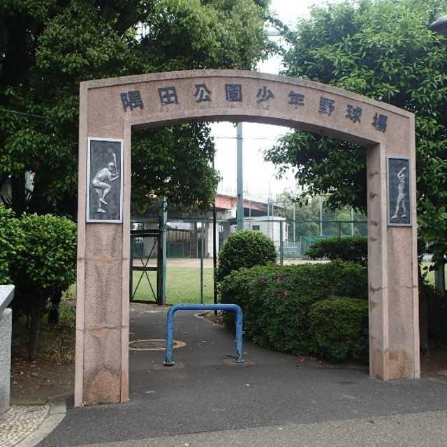 日本で最初の少年野球場