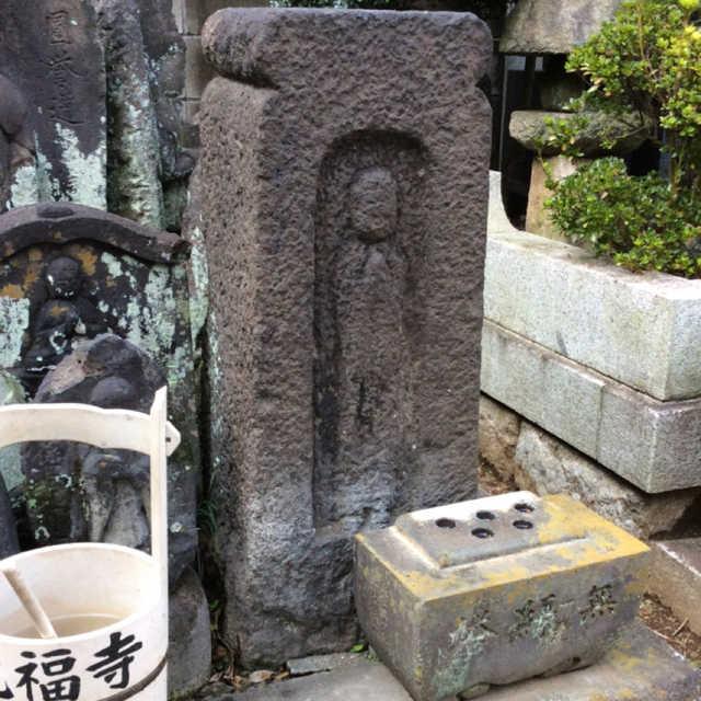 開運山光福寺