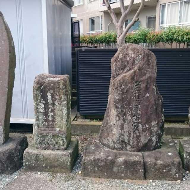 芭蕉の碑で松枝の日枝