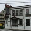旧六軒町郵便局