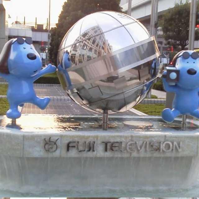 テレビの泉