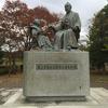 徳川斉昭公・七郎麻呂(慶喜公)像
