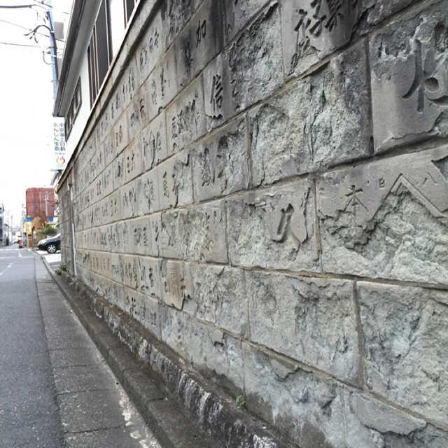 迫力のある塀