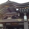 【行徳三十三観音】第22番 仏法山法伝寺